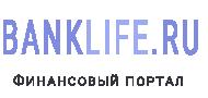 BankLife — кредиты, займы, кредитные карты