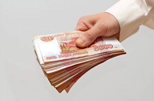 Стоит ли идти в банк без документов?