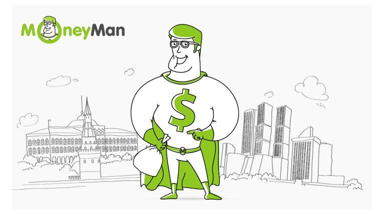 Как оформить срочный займ в МФО «Мани Мен»