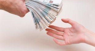 Как получить займ до 20 тысяч с плохой кредитной историей