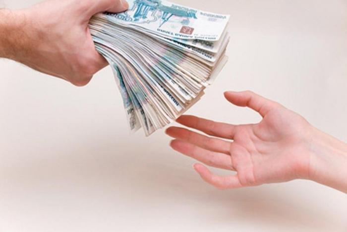 Как получить займ до 200 тысяч с плохой кредитной историей