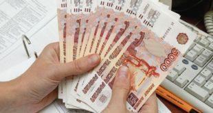 Как взять срочный займ на 50 000 рублей