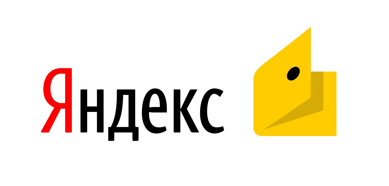 Где круглосуточно взять займ на «Яндекс.Деньги»
