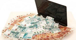 Как получить займ до 100 000 тысяч рублей?