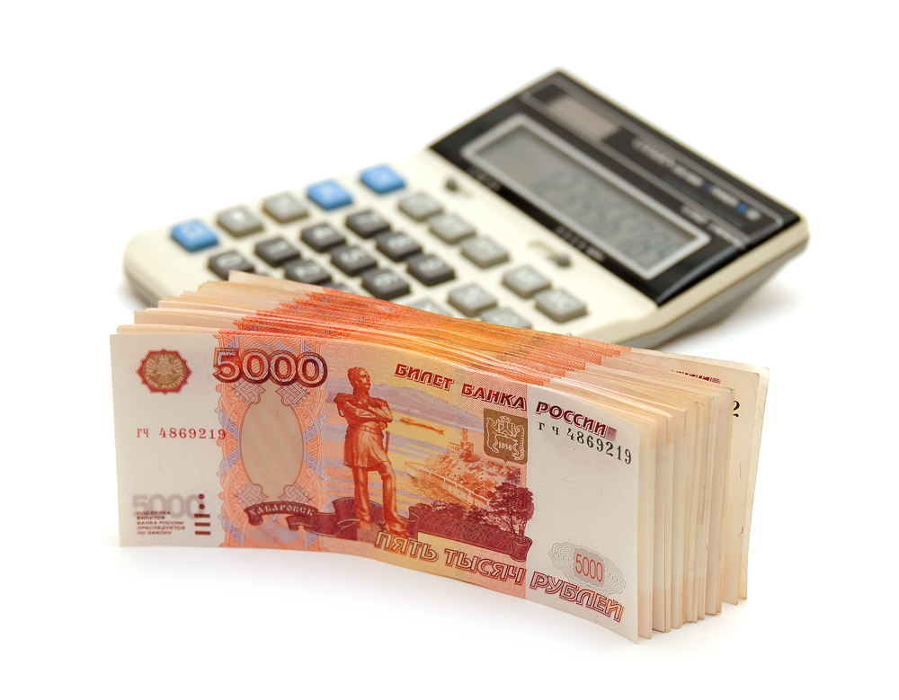 Как срочно получить займ до 70 000 рублей?