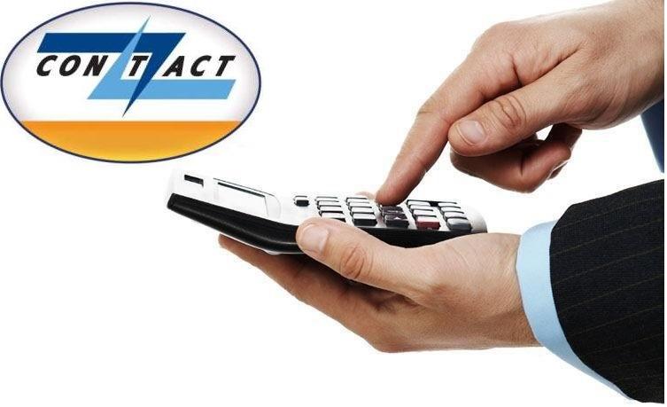 Получить займ на contact потребительский кредит 19 лет октябрьск